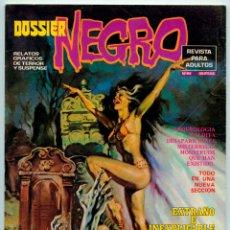 Tebeos: DOSSIER NEGRO - Nº 81 - IBERO MUNDIAL - FEBRERO 1976. Lote 49141944