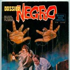 Tebeos: DOSSIER NEGRO - Nº 84 - IBERO MUNDIAL - MAYO 1976. Lote 49142079