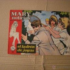 Tebeos: MARY NOTICIAS Nº 48, EDITORIAL IBERO MUNDIAL. Lote 49592997
