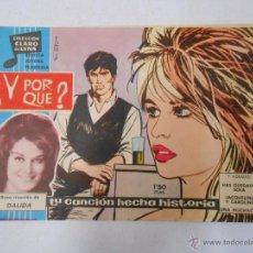 Tebeos: ¿Y POR QUE? TU CANCION HECHA HISTORIA REVISTA JUVENIL FEMENINA. COLECCION CLARO DE LUNA Nº 188 TDKC8. Lote 49682994