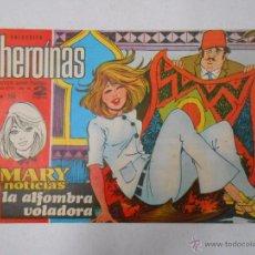 Tebeos: COLECCION HEROINAS Nº 356. REVISTA JUVENIL FEMENINA. MARY NOTICIAS. LA ALFOMBRA VOLADORA. TDKC8. Lote 49685082