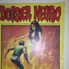 Tebeos: DOSSIER NEGRO- Nº 44 -1973- EL GRAN RALPH REESE-GENE COLAN-ARCHIE GOODWIN-MUY RARO-LEAN-8997. Lote 125953858