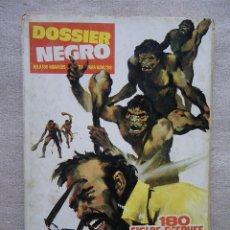 Tebeos: DOSSIER NEGRO Nº 12 IBEROMUNDIAL 1970. Lote 52024036