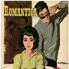 Tebeos: SEL. ROMÁNTICA Nº 58 - 1961+ FOTO FICHA CLAUDIA CARDINALE - LOS CAÑONES DE NAVARONE - BREA. Lote 52811748