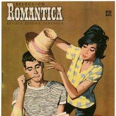 Tebeos: SEL. ROMÁNTICA Nº 51 - 1961+ FOTO FICHA MANUEL DE LA CALVA - JOSÉ GUARDIOLA - MARCO POLO - BREA. Lote 52812150