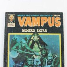 Tebeos: COM-160. VAMPUS NUMERO EXTRA. IBERO MUNDIAL EDICIONES 1973. Lote 56205544