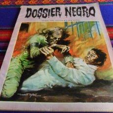 Tebeos: DOSSIER NEGRO Nº 30. IBERO MUNDIAL DE EDICIONES 1971. 30 PTS. RARO EN BUEN ESTADO.. Lote 56613423
