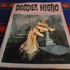 Tebeos: DOSSIER NEGRO Nº 26. IBERO MUNDIAL 1971. 25 PTS. DIFÍCIL!!!!!. Lote 57366052
