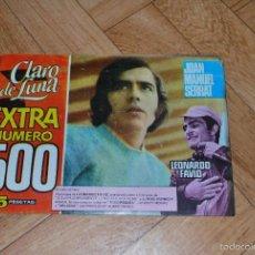 Tebeos: CLARO DE LUNA EXTRA Nº 500. JOAN MANUEL SERRAT Y LEONARDO FAVIO. Lote 57892105