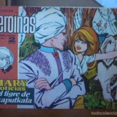 Tebeos: COLECCION HEROINAS. MARY NOTICIAS. Nº 197. . Lote 58216592