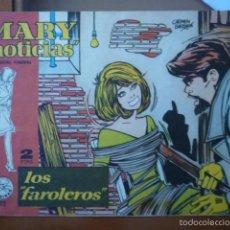 Tebeos: COLECCION HEROINAS. MARY NOTICIAS. Nº 122.. Lote 58217460