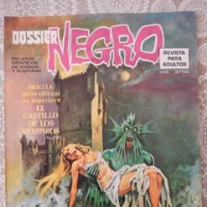 Tebeos: DOSSIER NEGRO Nº 65. Lote 58561985