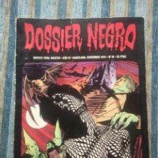 Tebeos: DOSSIER NEGRO Nº 19 - ALFONSO FONT... (IBERO MUNDIAL 1970) - DIFICILISIMO -. Lote 62717176