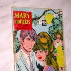 Tebeos: LA INVITACIÓN. MARY NOTICIAS EXTRA Nº 39. ROY MARK Y CARMEN BARBARÁ. IBERO MUNDIAL, IMDE, 1964. ++++. Lote 67650989