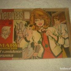 Tebeos: HEROINAS N° 148 .MARY , NOTICIAS EL VANIDOSO BRUMA. Lote 75419303
