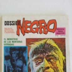 Tebeos: DOSSIER NEGRO Nº72/RELATOS GRAFICOS DE TERROR.. Lote 80112061