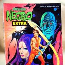 Tebeos: TBO, COMIC, DOSSIER NEGRO, EXTRA, 1976, IBERO MUNDIAL. Lote 100042167
