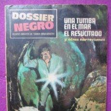 Tebeos: TEBEOS DOSSIER NEGRO, Nº 13, UNA TUMBA EN EL MAR, RELATOS GRAFICOS DE TERROR, IBERO MUNDIAL. Lote 100725247