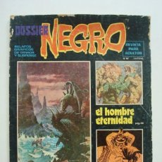 Tebeos: DOSSIER NEGRO Nº 97 (IBERO MUNDIAL DELTA GIESA ZINCO). Lote 100966431