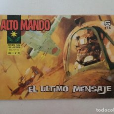 Tebeos: ALTO MANDO. Nº 27. IBERO MUNDIAL.. Lote 102525563