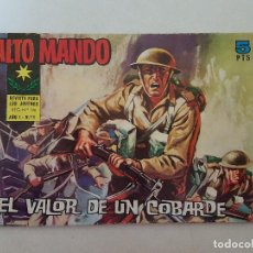 Tebeos: ALTO MANDO. Nº 18. IBERO MUNDIAL.. Lote 102535283