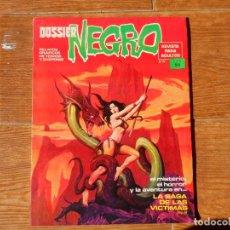 BDs: DOSSIER NEGRO Nº 77 IBERO MUNDIAL 1975. Lote 115665003