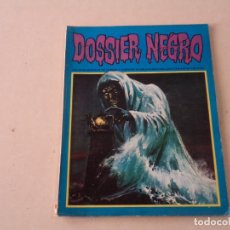 Tebeos: DOSSIER NEGRO Nº 35. Lote 118283095