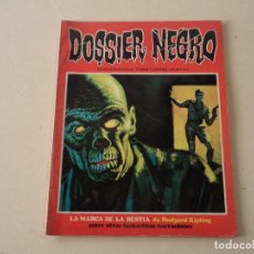 Tebeos: DOSSIER NEGRO Nº 36. Lote 118283659