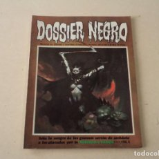 Tebeos: DOSSIER NEGRO Nº 39. Lote 118284543