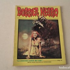 Tebeos: DOSSIER NEGRO Nº 42. Lote 118284891