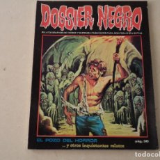 Tebeos: DOSSIER NEGRO Nº 45. Lote 118285535