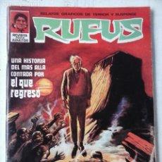 Tebeos: RUFUS Nº 9 - IMDE 1973 MUY BUENA CONSERVACIÓN - CORBEN, JOSE BEA, DAN ADKINS, NEAL ADAMS. Lote 121812935