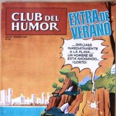 Tebeos: COMIC CLUB DEL HUMOR EXTRA DE VERANO 1974. Lote 125257118