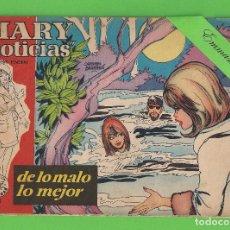 Tebeos: MARY ''NOTICIAS'' - Nº 33 - DE LO MALO LO MEJOR - (1963) - COLECCIÓN HEROÍNAS - IBERO.. Lote 129722743
