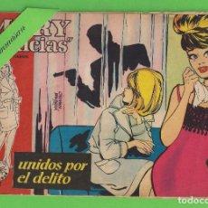 Tebeos: MARY ''NOTICIAS'' - Nº 37 - UNIDOS POR EL DELITO - (1963) - COLECCIÓN HEROÍNAS - IBERO.. Lote 129724567