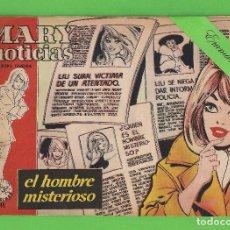 Tebeos: MARY ''NOTICIAS'' - Nº 40 - EL HOMBRE MISTERIOSO - (1963) - COLECCIÓN HEROÍNAS - IBERO.. Lote 129725283
