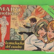 Tebeos: MARY ''NOTICIAS'' - Nº 43 - LA MUCHACHA DEL CUADRO - (1963) - COLECCIÓN HEROÍNAS - IBERO.. Lote 129726247