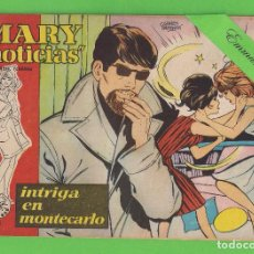 Tebeos: MARY ''NOTICIAS'' - Nº 46 - INTRIGA EN MONTECARLO - (1963) - COLECCIÓN HEROÍNAS - IBERO.. Lote 129727015