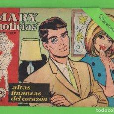 Tebeos: MARY ''NOTICIAS'' - Nº 52 - ALTAS FINANZAS DEL CORAZÓN - (1963) - COLECCIÓN HEROÍNAS - IBERO.. Lote 129729083