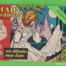 Tebeos: MARY ''NOTICIAS'' - Nº 56 - UN DIFUNTO MUY LISTO - (1963) - COLECCIÓN HEROÍNAS - IBERO.. Lote 129729975