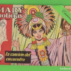 Tebeos: MARY ''NOTICIAS'' - Nº 58 - LA CANCIÓN DEL ENCUENTRO - (1963) - COLECCIÓN HEROÍNAS - IBERO.. Lote 129730611
