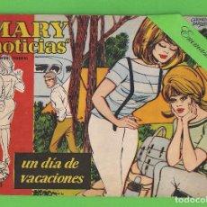 Tebeos: MARY ''NOTICIAS'' - Nº 60 - UN DÍA DE VACACIONES - (1963) - COLECCIÓN HEROÍNAS - IBERO.. Lote 129731355