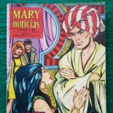 Tebeos - MARY NOTICIAS n°35 - 130326346