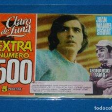 Tebeos: (M19) CLARO DE LUNA NUMERO 500 - JOAN MANUEL SERRAT , IBERO MUNDIAL , SEÑALES DE USO. Lote 133099562