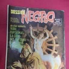 Tebeos: DOSSIER NEGRO. Nº 92. IBERO MUNDIAL. Lote 142622366
