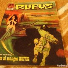 Tebeos: RUFUS Nº 5 DOUG MOENCH BEA TORRENTS ADKINS IBERO MUNDIAL GI. Lote 143046722