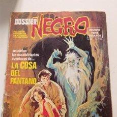Tebeos: DOSSIER NEGRO Nº 86 - CON BERNI WRIGHTSON EN LA COSA DEL PANTANO . Lote 144214934