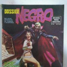 Tebeos: DOSSIER NEGRO Nº 78 - 1975 - SUSO - JOSÉ CARDONA - GRAY MORROW - VICENTE ALCÁZAR. Lote 146532166