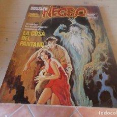 Tebeos: IBEROMUNDIAL, BUEN ESTADO DOSSIER NEGRO NÚMERO 86. Lote 152365642