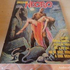 Tebeos: IBEROMUNDIAL, BUEN ESTADO DOSSIER NEGRO NÚMERO 87. Lote 152365742